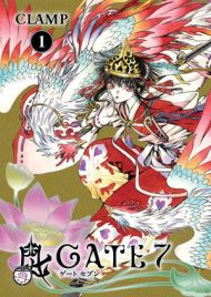 Gate 7, vol 1 by CLAMP
