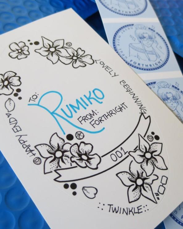 Tsumiko bookplate