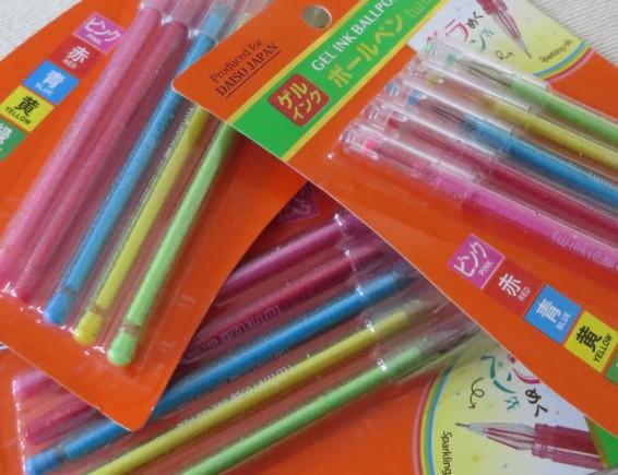 Twinkle Pen Prizes 3