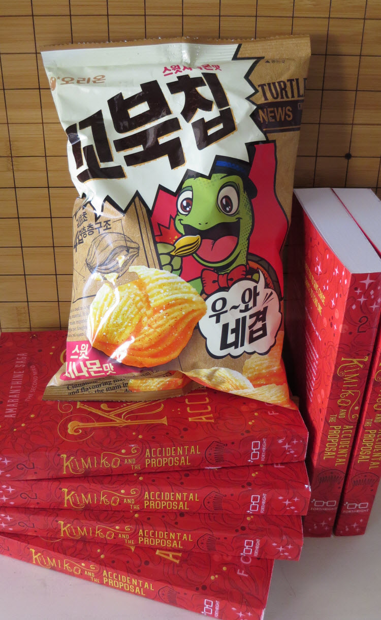 Cinnamon Turtle Chips