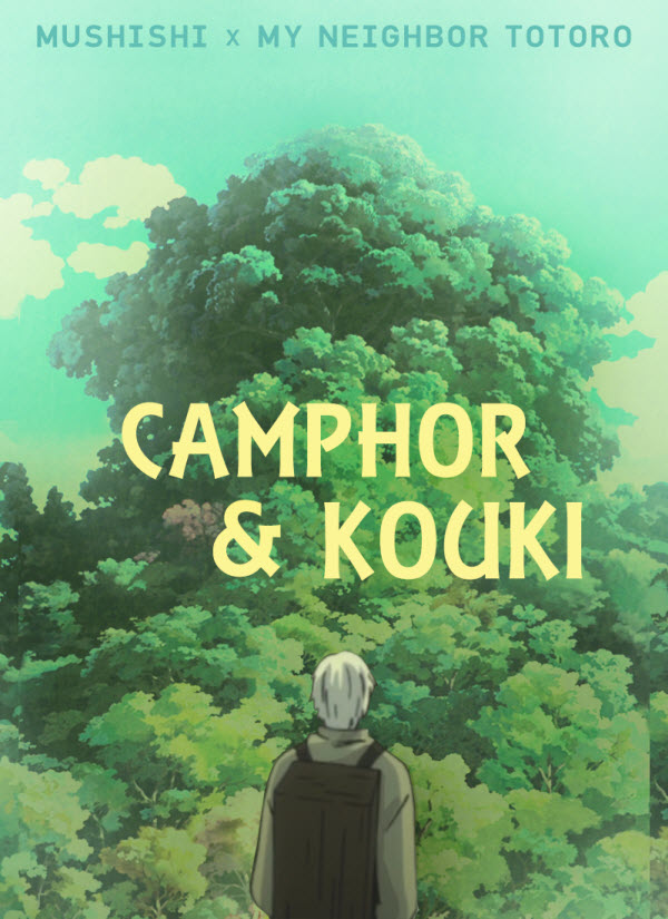 Camphor and Kouki by FORTHRIGHT